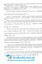 ЗНО 2021 Математика. Міні-довідник : Капіносов А. Підручники і посібники. купити  - 5