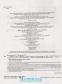 ЗНО 2022. Збірник тестових завдань. Українська мова : Новосьолова В., Шелехова Г. Весна купити - 3