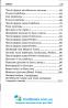 Граматика англійської мови в таблицях і схемах : Зайцева А. Логос. купити - 5