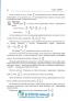 Математика. Довідник для абітурієнтів та школярів : Гайштут О. Літера. купити - 10