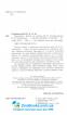 """Ключі до збірника """"Граматика англійської мови"""" : Голіцинський Ю. Арій. купити - 3"""