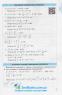 """Алгебра і початки аналізу у таблицях і схемах для учнів 7—11 класів. Серiя """" Рятівник """" : Роганін О. Ранок. купити - 8"""