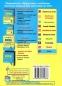 ЗНО 2019 Хімія. Міні-довідник для підготовки до ЗНО. Березан О. Вид-во: Підручники і посібники. купити - 8