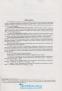 Хімія ЗНО 2021. Комплексне видання + Тренажер /КОМПЛЕКТ/ : Березан О., та інші. Підручники і посібники. - 4