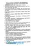 Граматика української мови в таблицях та схемах : Чукіна В. Логос. купити - 7