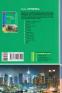 """Англійська мова у таблицях і схемах для учнів 5—11 класів та абітурієнтів. Серiя """" Рятівник """": Бондаренко Є. Ранок. купити - 10"""