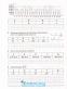 Тестові завдання у форматі ЗНО 2022 з Математики : Каплун О. Торсінг. - 5