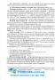 ЗНО 2021 Хімія. Міні-довідник : Березан О. Підручники і посібники. купити - 5
