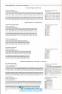 Українська література. Комплексне видання ЗНО 2022 : Куриліна О., Пристай Л. Абетка. - 10