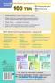 Українська література 100 тем. Довідник. Експрес-допомога до ЗНО : Омеляненко В. Асса. купити - 12