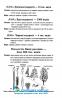 Біологія в поняттях, таблицях і схемах : Сухолин Н. Логос. купити - 10