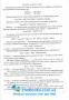 ЗНО 2021 Хімія. Міні-довідник : Березан О. Підручники і посібники. купити - 6
