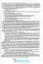 ЗНО 2021 Історія України. Комплексне видання : Панчук І. Підручники і посібники. купити - 10