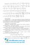 ЗНО 2021 Математика. Міні-довідник : Капіносов А. Підручники і посібники. купити  - 6