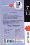 """Геометрія у таблицях і схемах для учнів 7—11 класів. Серiя """" Рятівник """" : Дергачов В. Ранок. купити - 11"""
