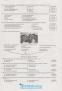 Біологія ЗНО 2021. Збірник тестів : Барна І.  Підручники і посібники. купити - 6