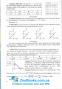 ЗНО 2021 Фізика. Міні-довідник : Струж Н. Підручники і посібники. купити - 7
