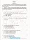 Тестові завдання у форматі ЗНО 2022 з Української мови : Воскресенська Ю., Яковлева Н. Торсінг - 4