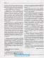 ЗНО 2021 Математика. Комплексне видання + ДПА : Гальперіна А., Забєлишинська М. Літера. купити - 7