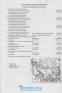 ЗНО 2021 Географія. Збірник тестів : Варакута О. Підручники і посібники. купити - 5