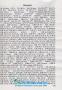 Збірник задач. Хімія : Березан О. Підручники і посібники. купити - 9