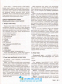 ЗНО 2022 Українська література. Комплексне видання :  Радченко І.  Літера. купити - 6