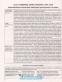 ЗНО Історія України. Таблиці та схеми 5 - 9 клас : Дух Л.  Торсінг. купити - 7