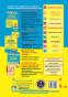 ЗНО 2022 Історія України. Комплексне видання : Панчук І. Підручники і посібники. купити - 16