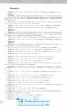 Біологія ЗНО і ДПА 2022. Навчально-практичний довідник : Кравченко М. Торсінг. купити - 9