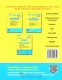 Фізика ЗНО 2022. Комплексне видання + типові тестові /КОМПЛЕКТ/ : Божинова Ф., Альошина М. Літера - 16