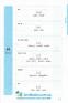 """Англійська мова у таблицях і схемах для учнів 5—11 класів та абітурієнтів. Серiя """" Рятівник """": Бондаренко Є. Ранок. купити - 9"""