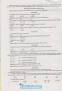 Хімія ЗНО 2021. Комплексне видання + Тренажер /КОМПЛЕКТ/ : Березан О., та інші. Підручники і посібники. - 7