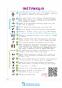 Українська література ЗНО 2021. Візуалізований посібник : Дем'яненко Г. Видавництво Основа. - 6