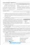 Українська література. Комплексне видання ЗНО 2022 : Куриліна О., Пристай Л. Абетка. - 5