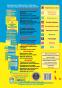 ЗНО 2022 Українська література. Комплексне видання : Витвицька С. Підручники і посібники. купити - 12