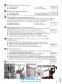 Історія України. Тестові завдання у форматі ЗНО 2021: Гук О. Освіта. купити - 5