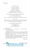 Хімія 100 тем. Довідник. Експрес-допомога до ЗНО : Мєшкова О. : Асса. купити - 3