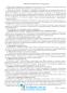 Українська мова ЗНО 2022. Комплексна підготовка : Терещенко В. та ін. Генеза. купити - 2