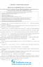 Математика. Довідник ЗНО 2022 : Капіносов А.  Підручники і посібники. купити - 6