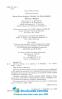 Фізика 100 тем. Довідник. Експрес-допомога до ЗНО : Дахова О. Асса. купити - 3