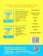Англійська мова ЗНО 2022. Комплексне видання + типові тестові /КОМПЛЕКТ/ : Чернишова Ю., Мясоєдова С. Літера - 12