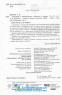 """Соціально-економічна географія світу у визначеннях, таблицях і схемах. 10—11 класи. Серiя """" Рятівник """" : Довгань Г.Д. Ранок. купити - 3"""