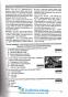 Історія України ЗНО 2020. Довідник + тести. Гісем О. Вид-во: Абетка. купити  - 13