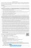 Українська література. Комплексне видання ЗНО 2022 : Куриліна О., Пристай Л. Абетка. - 7