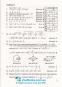 Відповіді до збірника для ДПА 2020 з математики 9 клас Істера О. купити - 4