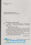 ЗНО Англійська мова. Зразки завдань з розгорнутою відповіддю : Валігура О. Підручники і посібники. купити - 2