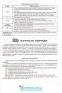 ЗНО 2022 Українська мова. Комплексне видання : Білецька О. Підручники і посібники. купити - 8