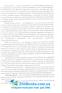 ЗНО Біологія. Міні-довідник : Барна І. Підручники і посібники. купити - 7