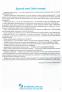 Українська мова ЗНО 2021. Комплексне видання : Глазова О. Освіта купити - 4