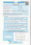 Довідник 7-11 клас з алгебри та геометрії. Підготовка до ЗНО та ДПА. Гальперіна А. Весна - 8